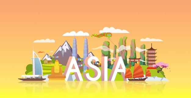 Bannière de voyage. voyage en asie.