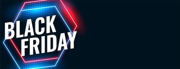 Bannière web abstraite rougeoyante de vente vendredi noir