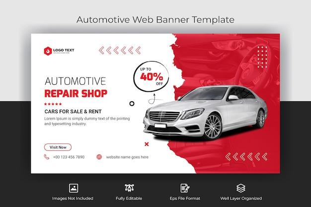 Bannière web automobile et modèle de vignette youtube