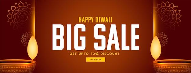 Bannière web brillante du festival de diwali de grande vente