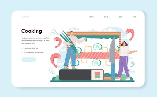 Bannière web de chef de sushi ou rouleaux de cuisine de chef de restaurant de page de destination