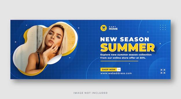Bannière web coer de médias sociaux de vente de mode d'été