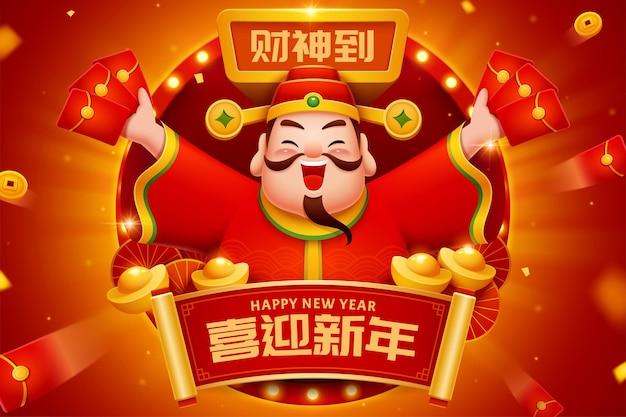 Bannière web conçue avec caishen envoyant des enveloppes rouges, des lingots et des pièces d'or