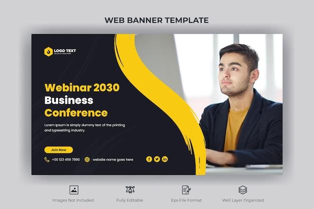 Bannière web de conférence d'affaires de webinaire et modèle de vignette youtube
