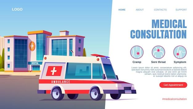 Bannière web de consultation médicale.