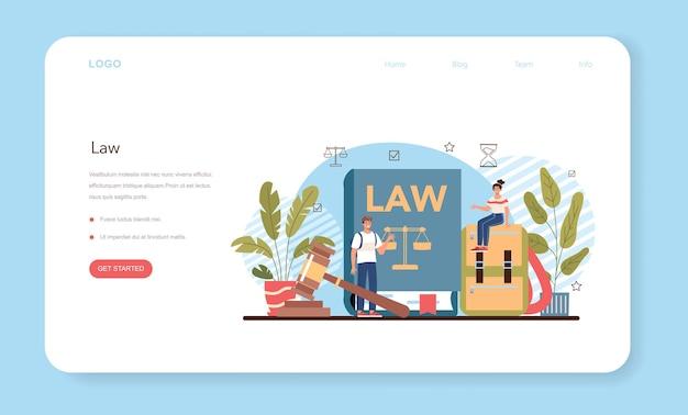 Bannière web de cours de droit ou éducation au jugement et à la punition de la page de destination