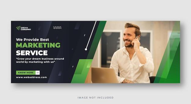 Bannière web de couverture facebook de médias sociaux de marketing numérique