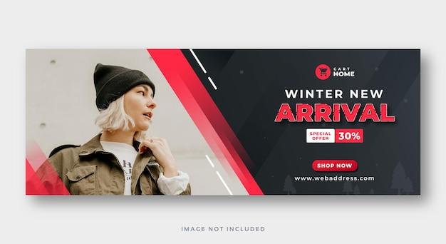 Bannière web de couverture de médias sociaux de vente d'hiver