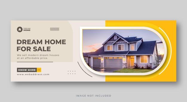 Bannière web de couverture de médias sociaux de vente de maison immobilière