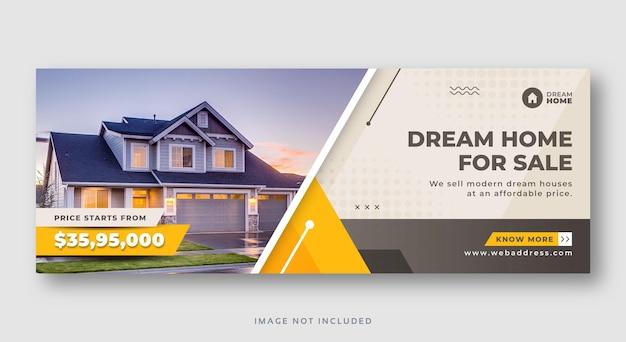 Bannière web de couverture de médias sociaux de vente de maisons immobilières