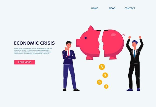 Bannière web de crise économique avec illustration plate de tirelire d'hommes d'affaires