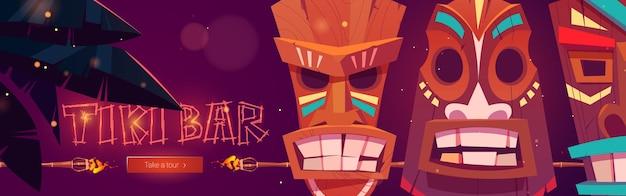 Bannière web de dessin animé de bar tiki avec des masques tribaux brûlant des feuilles de palmier de torches