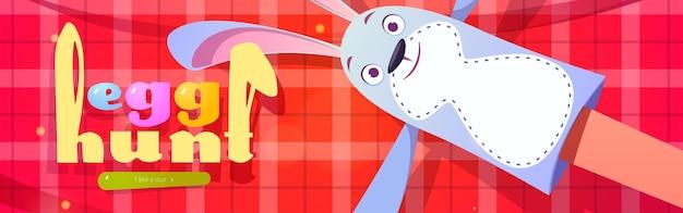 Bannière web de dessin animé de chasse aux œufs avec un jouet de lapin drôle