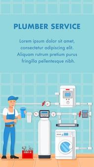 Bannière web de dessin animé de service de plombier avec espace de texte