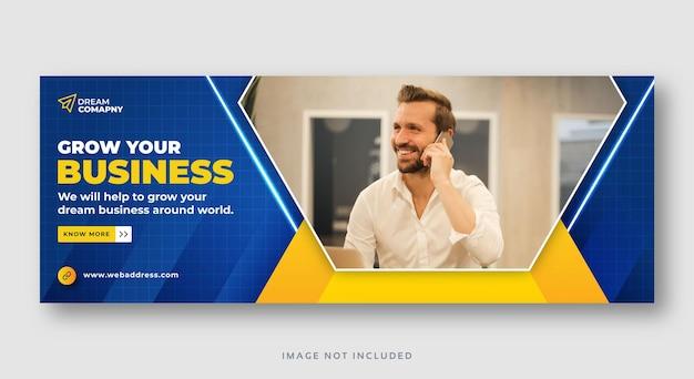 Bannière web d'entreprise ou modèle de couverture facebook