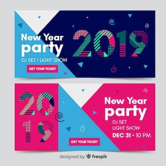 Bannière web fête 2019