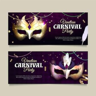 Bannière web de fête de masques de carnaval vénitien réaliste