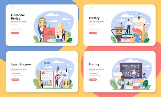 Bannière web historique ou page de destination définie l'illustration dans un style plat