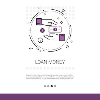 Bannière web d'investissement d'affaires de prêt d'argent