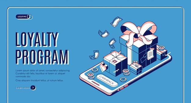 Bannière web isométrique du programme de fidélité