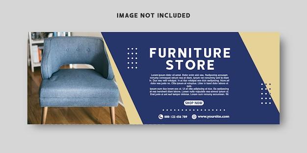 Bannière web de magasin de meubles et modèle de conception de couverture facebook
