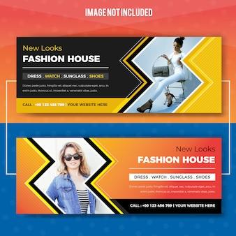 Bannière web de la maison de la mode promotionnelle