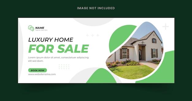 Bannière web de la maison de promotion modifiable à vendre