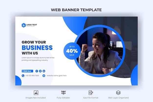 Bannière web de marketing d'entreprise créative et modèle de vignette youtube