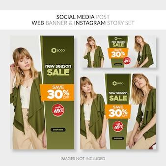 Bannière web sur les médias sociaux et ensemble d'histoires instagram. le fichier a été étiqueté avec succès.