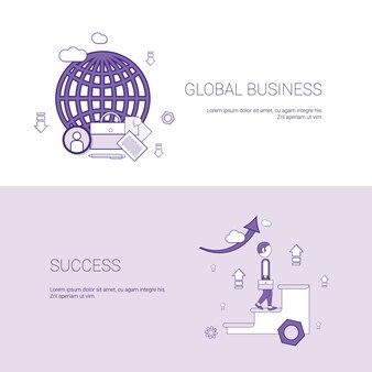Bannière web de modèle de commerce mondial et de succès