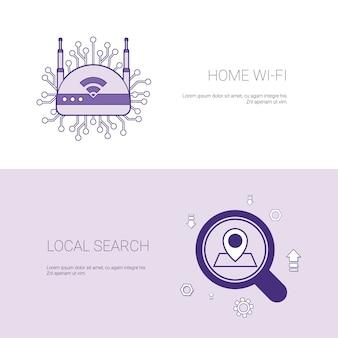 Bannière web de modèle de concept de recherche locale et wifi