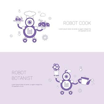 Bannière web de modèle de concept robot et cuisinier botaniste avec espace de copie