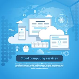 Bannière web de modèle de services de cloud computing avec espace de copie