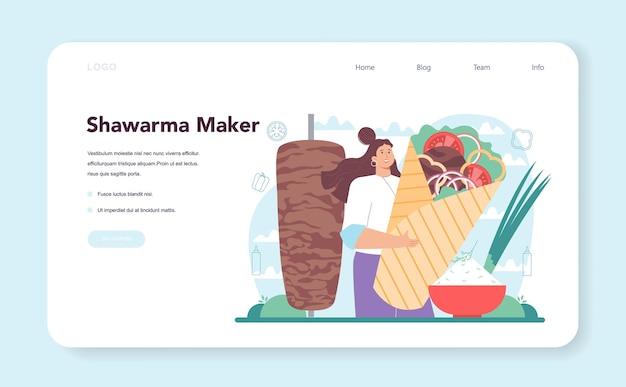 Bannière web de nourriture de rue de shawarma ou chef de page de destination cuisinant délicieux