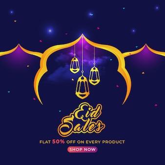 Bannière web de l'offre spéciale eid