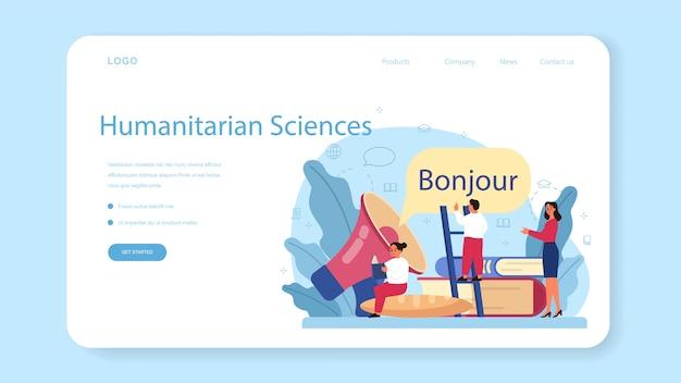 Bannière web ou page de destination d'apprentissage du français