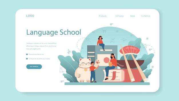 Bannière web ou page de destination d'apprentissage du japonais