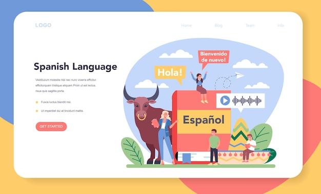 Bannière web ou page de destination d'apprentissage de l'espagnol