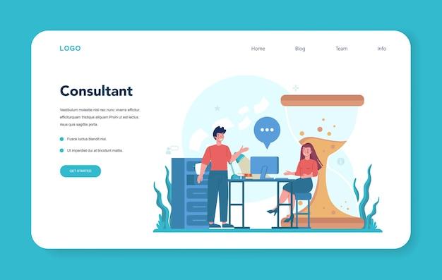 Bannière web ou page de destination de consultation professionnelle. recherche et recommandation.
