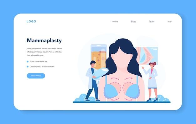 Bannière web ou page de destination du chirurgien plasticien