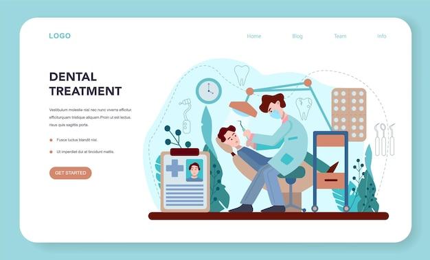 Bannière web ou page de destination du dentiste. docteur dentaire dans le traitement uniforme
