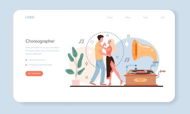 Bannière web ou page de destination du professeur de danse