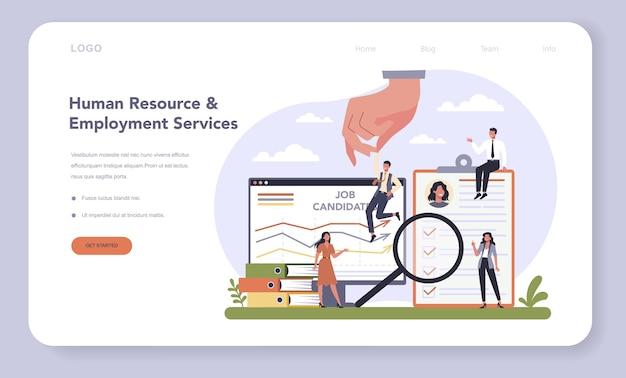Bannière web ou page de destination du secteur des services professionnels de l'économie