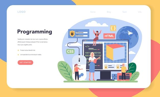 Bannière web ou page de destination de l'éducation informatique