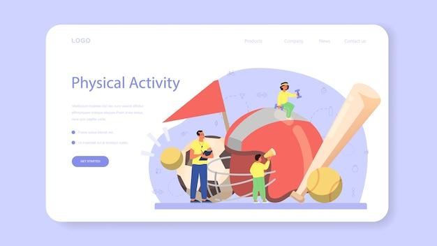 Bannière web ou page de destination de l'éducation physique ou de la classe de sport scolaire.
