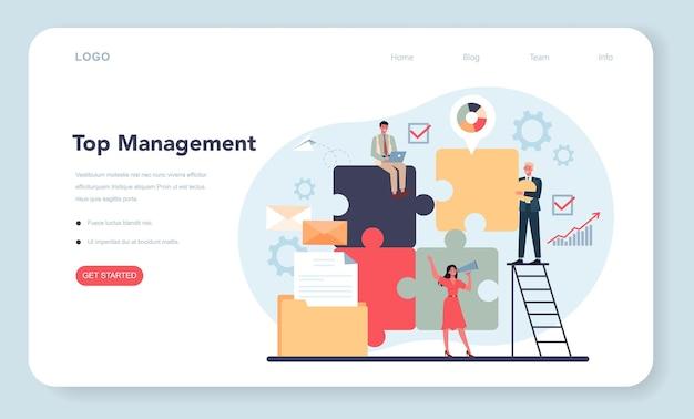 Bannière web ou page de destination de la gestion supérieure de l'entreprise.
