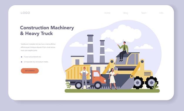 Bannière web ou page de destination de l'industrie de la construction et de l'ingénierie