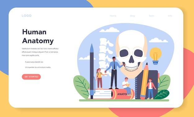 Bannière web ou page de destination de la matière scolaire d'anatomie