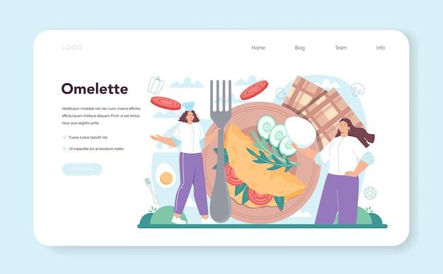 Bannière web ou page de destination d'œufs au plat savoureux. omelette aux légumes et bacon pour le petit déjeuner. nourriture délicieuse le matin. illustration vectorielle plane