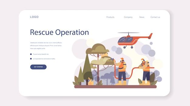 Bannière web ou page de destination des pompiers. pompiers professionnels combattant avec des flammes. personnage tenant un tuyau d'incendie, arrosant un feu de forêt ou un incendie de maison. illustration vectorielle plane